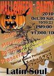 Halloween_LatinSoul_101030.jpg