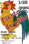 FiestaDePallo_Kukulu_150125.jpg
