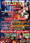 Salsatina_HalloweenParty_151031.jpg