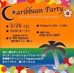 CaribbeanParty_110326.jpg