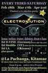 Electrokiution_LaPachanga_120218-0317-0421.jpg