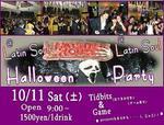 HalloweenLatinSoul_081011.jpg