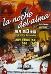 LaNocheDelAlma_LatinSoul_3rdSat.jpg