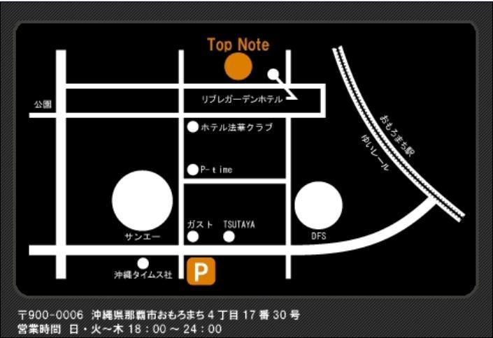 Map-TopNote.JPG