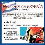 Noche Cubana_110401.jpg