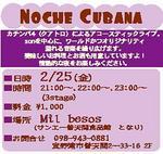 NocheCubana_110225.JPG