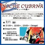 NocheCubana_110701.jpg