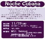 NocheCubana_MilBesos_101126.jpg