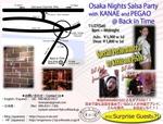 OsakaNights_101127_2.jpg