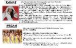 Profile_Kanae_Pegao.jpg