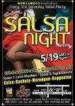 SalsaNight_120519.jpg