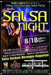 SalsaNight_120818.jpg