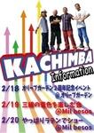 KachimbaEvents_150218-20.jpg