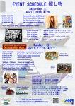 WhiteBeachSpringFestival2014_140426-27.jpg