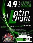 Nago_LatinNight_160409.jpg