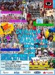 OkinawaSambaCarnival_141129.jpg