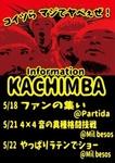 KachimbaEvents_150518_0521-22.jpg