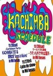 KachimbaEvents_151127-28.jpg