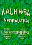 KachimbaEvents_151113-14.jpg