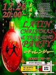 LatinChristmasYearEndParty_Challenger_151226.jpg