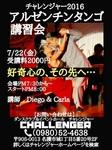 TangoArgentina_Challenger_160722.jpg