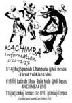 KachimbaEvents_160114-16.jpg