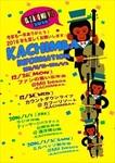 KachimbaEvents_151228_1231-150101.jpg