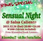 OkizombaSensualNightXmasSpecial_151226.jpg
