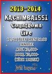 KachimbaCountdownLive_131231.jpg