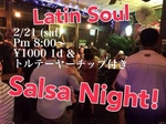 LatinSoulSalsaNight_150221.jpg