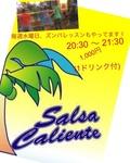 Zumba_SalsaCaliente_Wednesdays.jpg