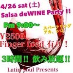 SalsaDeWineParty_LatinSoul_140426.jpg