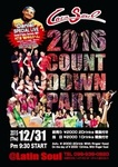 LatinSoul_CountdownParty_151231.jpg