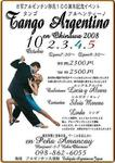 TangoArgentino_081002-05