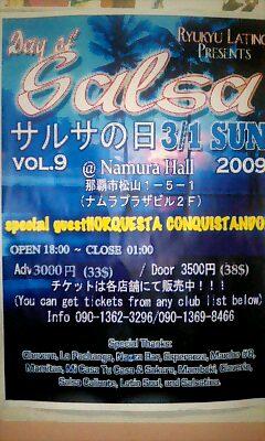 image/salsadeokinawa-2009-02-23T20:12:22-1.jpg