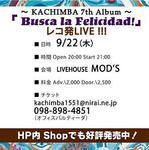 KachimbaLiveBuscaLaFelicidad_at_Mods_110922.jpg